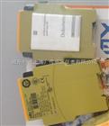 小型PILZ電磁繼電器可靠性試驗裝置