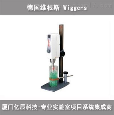 维根斯WiggensPT10-35GT台式均质乳化机