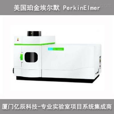 Optima 8X00电感耦合等离子体发射光谱仪