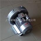 2QB720-SHH47高压风机、环形鼓风机