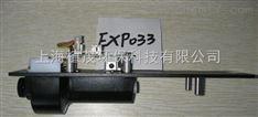 美国哈希Cod活塞泵exp033