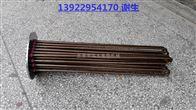 3条U型管组合,料斗机专用电热管,料斗机加热器
