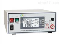 7100系列耐壓/絕緣測試儀