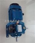 UDL010/YS8024-0.75KW無極調速方形電機0.75KW機械設備廠大量需求