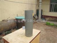 混凝土沉降趋向性检测筒、混凝土沉降趋向性试验