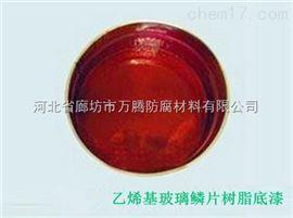 红河脱硫塔乙烯基玻璃鳞片防腐胶泥施工工艺