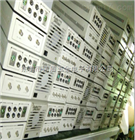 SYS-2222维修,SYS-2322维修,SYS-2300维修
