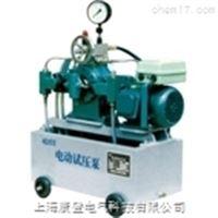 4DSY-110/104DSY电动试压泵