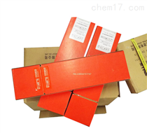大銅鑼-2型 CY-7工業X射線膠片80*300探傷膠片大銅鑼各種工業膠片