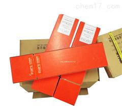 大铜锣-2型 CY-7工业X射线胶片80*300探伤胶片大铜锣各种工业胶片