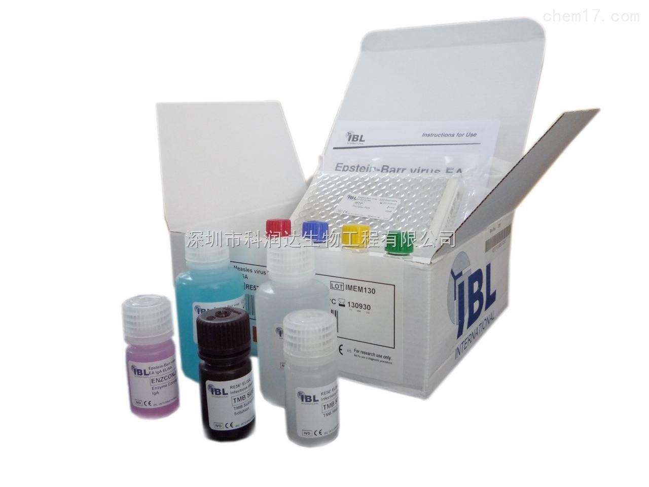 骨骼肌受体(MUSK)酶联诊断试剂盒