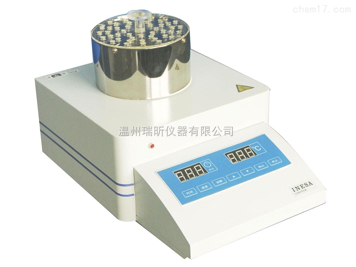 COD-571-1型消解装置