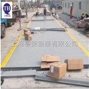 上海产SCS系列数字式电子汽车衡称重系统