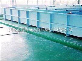 宁波脱硫塔环氧玻璃鳞片涂料 施工方案