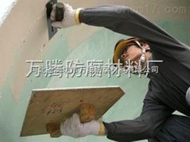 绍兴污水池玻璃鳞片防腐材料技术说明