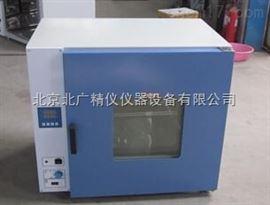 HMYS-200海绵泡沫压缩*变形测试仪低价生产厂家