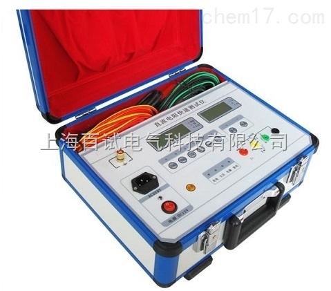 全网热销:BS-6200D双通道变压器直流电阻测试仪|