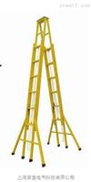JGY-As-90玻璃钢绝缘A型拉伸梯