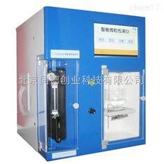 智能微粒分析仪 微粒检测仪 JWG-8A