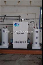 厂家生产热卖二氧化氯发生器欢迎来电咨询