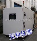 030型非标高低温湿热交变试验箱厂家