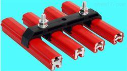 DHH单极组合式滑触线大量销售