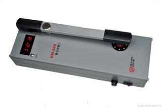 陕西西安HM—600A数字式黑白透射密度计使用方法