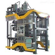 快速自动换模EPS成型机,欧版高效节能成型机,国内首推中德合作
