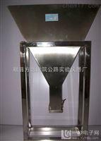 专业生产试验仪器自密实混凝土V型漏斗、U型L型仪价格