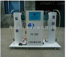 厂家生产直销二氧化氯发生器欢迎来电咨询