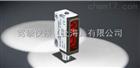 德国Sensopart FT25-RA微型测距传感器热卖