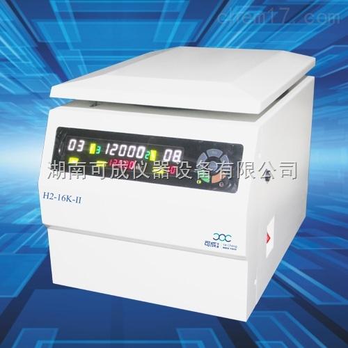 小型台式高速冷冻离心机