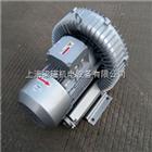 2QB720-SHH26干燥设备专用旋涡气泵,干燥机专用旋涡风机,风刀干燥旋涡气泵
