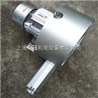 2QB720-SHH57双段式漩涡气泵