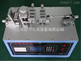 JW-9303卧式插拔力试验机