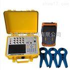 成都特價供應HY/TSI 智能型台區分支識別儀