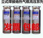 高压液氮罐DPL450-175-2.3/DPL450-210-2.3