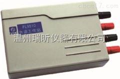 FL9510FL9510色谱工作站