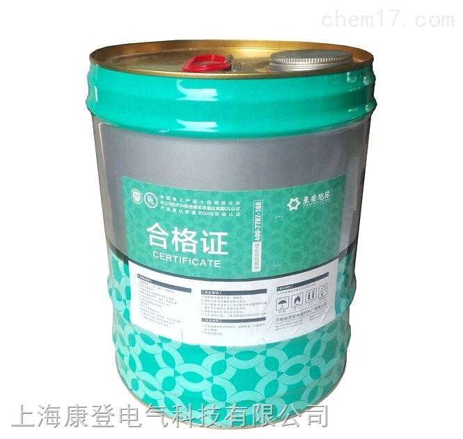 1041-1亚胺环氧绝缘浸渍漆