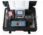 XHT120手持式表面粗糙度仪