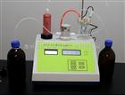 化工粉末卡尔费休容量法水分测定仪