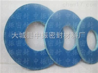 安徽合肥非石棉垫片 安庆非石棉垫片 滁州非石棉垫片厂家