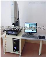 JW-2010/3020/4030浙江自动智能型影像测量仪报价