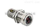 FMS 30-44 U-56优质光纤传感器
