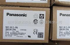 日本神视颜色检测光纤传感器FZ-10