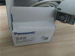 神视激光位移传感器HL-C235