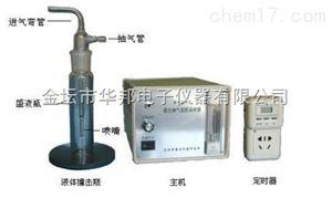 HBY-6液体微生物采样器