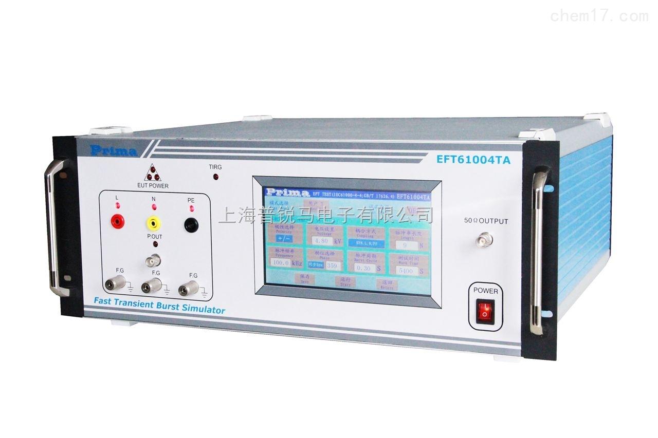 EFT61004TA群脉冲发生器