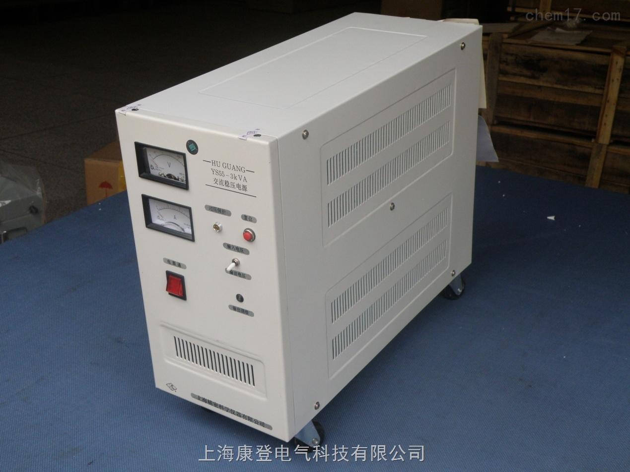 ys55-5交流稳压电源