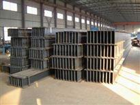 344*348mmQ345BH型钢价格,Q235H型钢规格,H型钢厂家